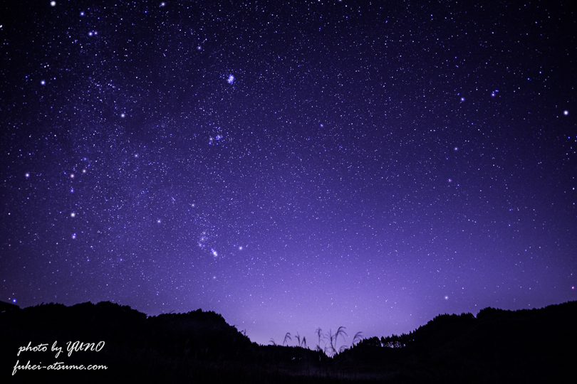 砥峰高原・星景