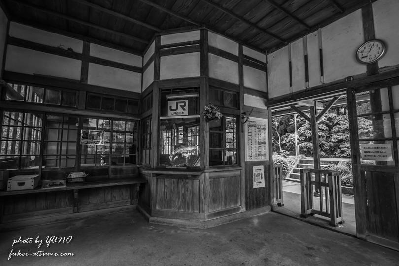 岡山県・因美線・知和駅1