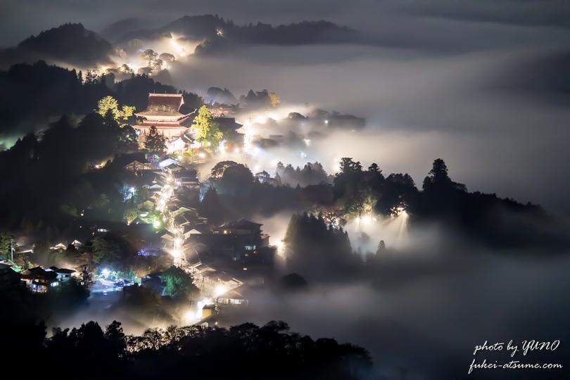 奈良・吉野山・雲海・夜景1