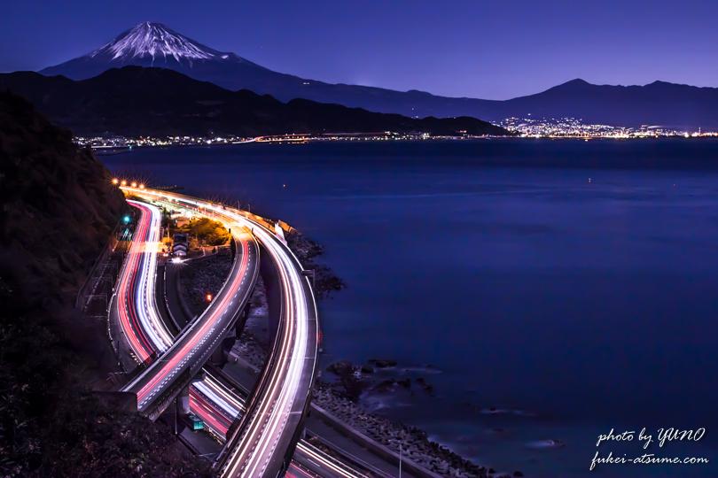 静岡・薩埵峠(さった峠)・富士山・夜景撮影1