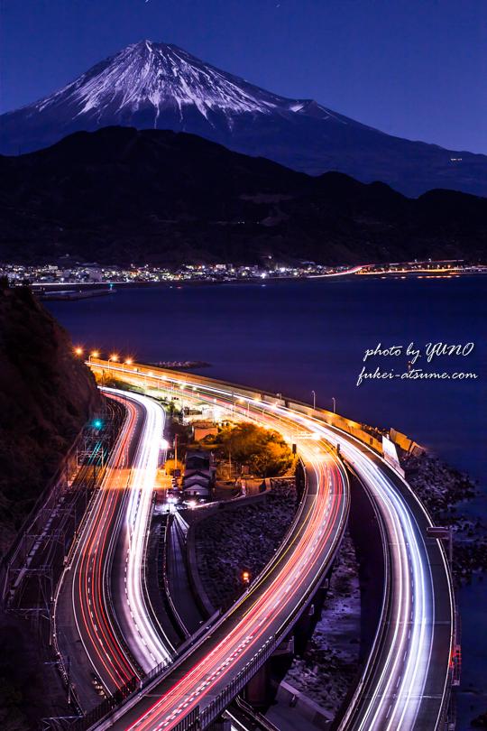 静岡・薩埵峠(さった峠)・富士山・夜景撮影2