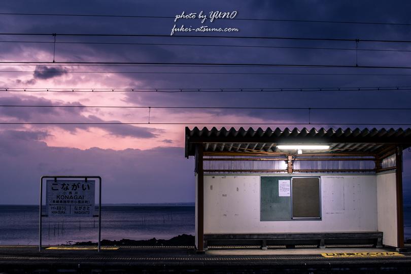 九州旅客鉄道( JR九州)長崎本線・小長井駅・夜景・夜明け・日の出