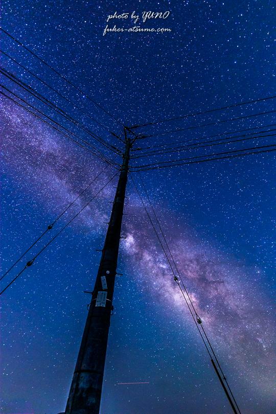 奈良・御杖村・天の川・星空・星景・電柱1