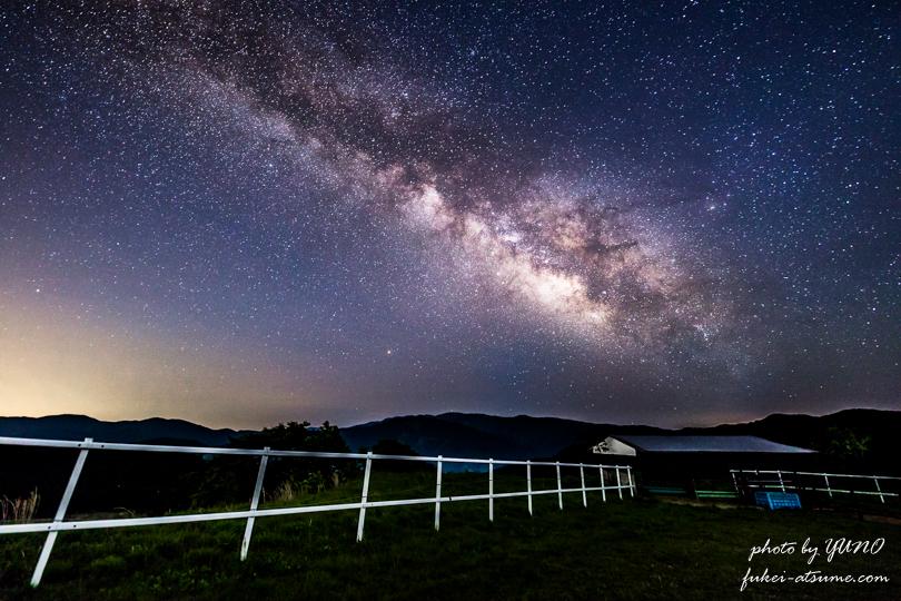 奈良・御杖村・みつえ高原牧場・星空撮影・星景・天の川・銀河・星屑