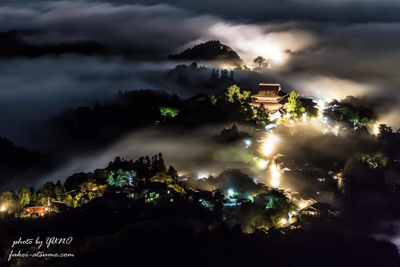 奈良・吉野山・雲海・夜景・幻想・霧1