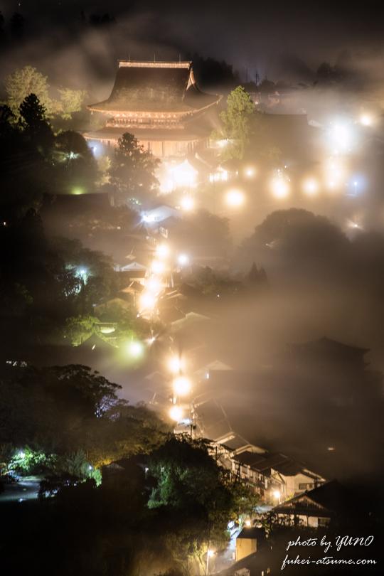 奈良・吉野山・雲海・夜景・幻想・霧2