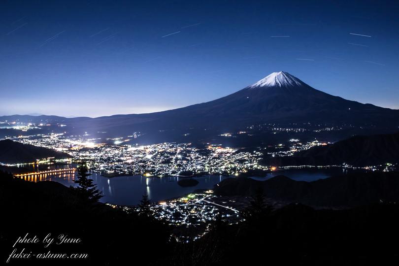 山梨県笛吹市芦川町・新道峠・富士山・夜景・星空・星景・河口湖