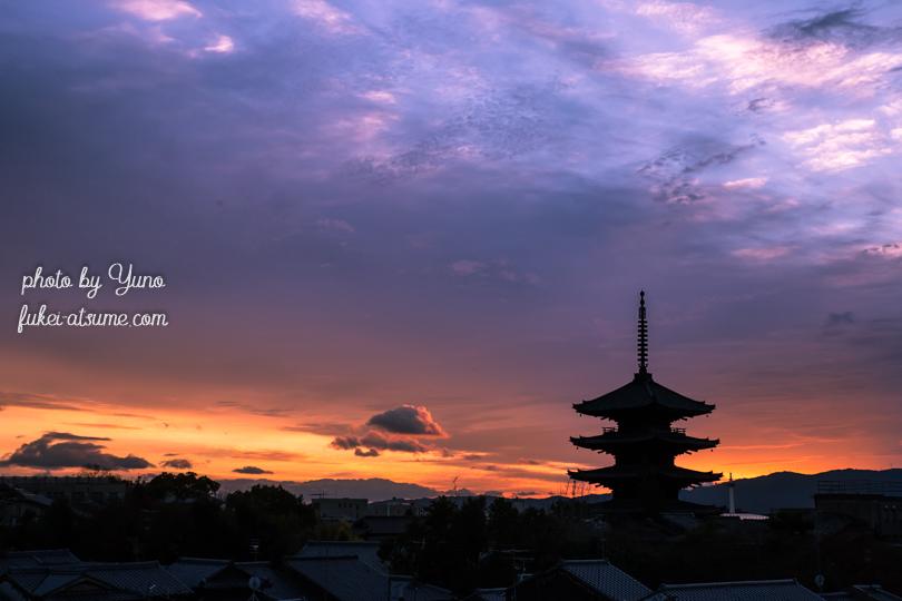 京都東山・法観寺五重塔・八坂の塔・夕焼け・夕日