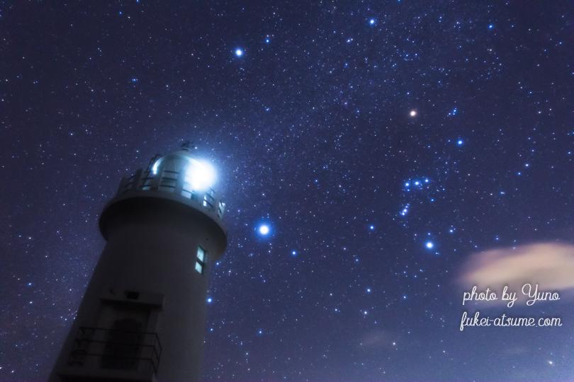 愛知県恋路ヶ浜・伊良湖岬灯台・星空・星景・冬の天の川・オリオン座・冬の大三角・シリウス・星屑