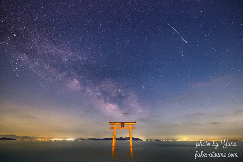 滋賀県高島市・白髭神社・湖中鳥居・天の川・星空・星景・流れ星・milkyway