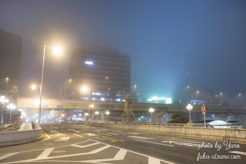 大阪・中之島・霧・濃霧注意報・霧の都・夜景