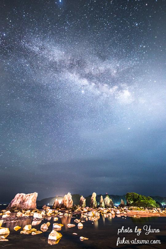 和歌山・串本・橋杭岩・奇岩・星空・星景・天の川
