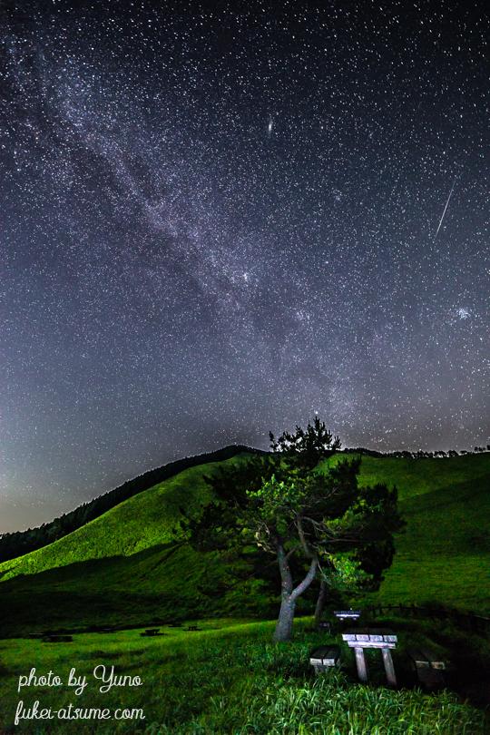 奈良県・曽爾高原・流れ星・流星・星空・星景・天の川・milkyway