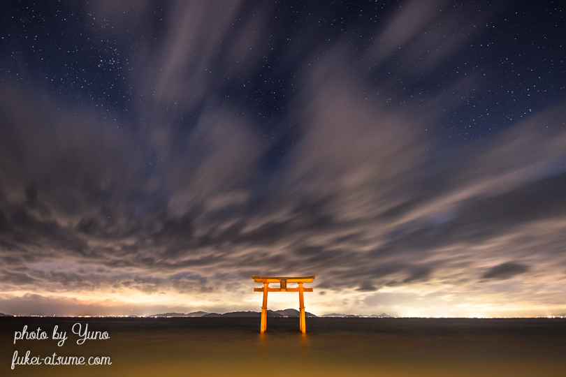 滋賀県・琵琶湖・白髭神社・星空・星景・神々しい