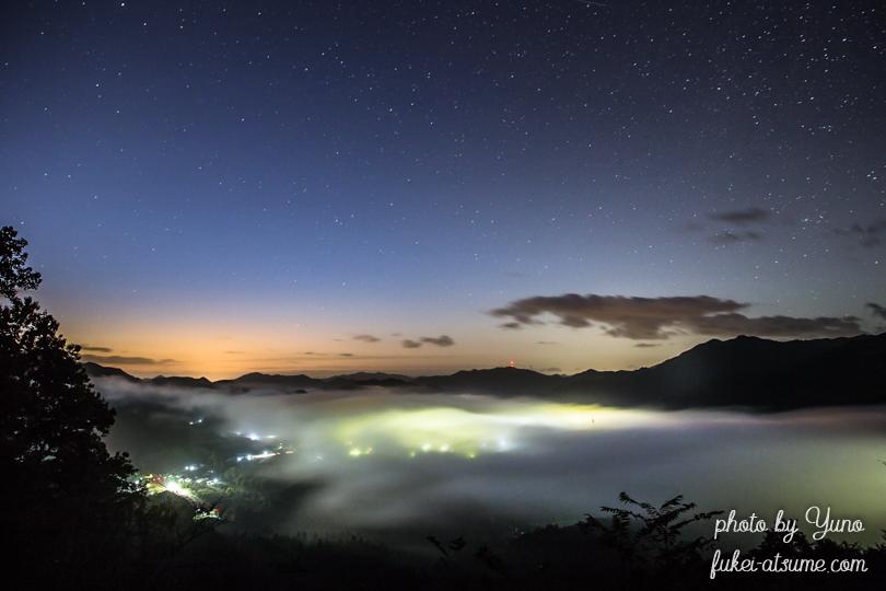 京都・福知山市・雲海・夜明け前・夜景・星空