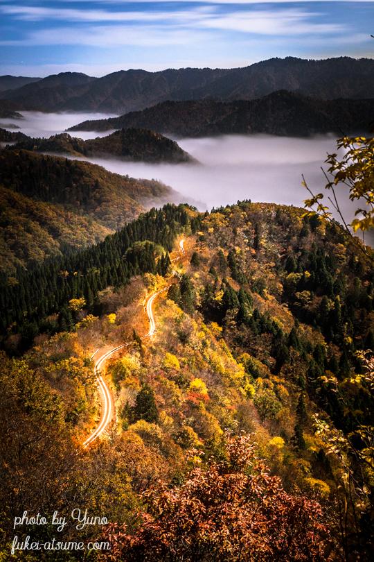 滋賀県高島市・おにゅう峠・雲海・紅葉・月明り・光の道・レーザービーム