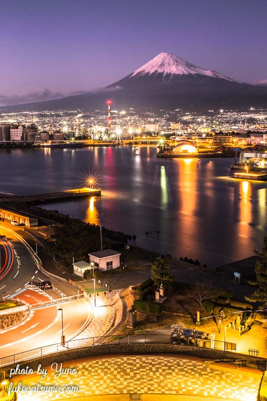 静岡県富士市・ふじのくに田子の浦みなと公園・富士山・田子の浦港・夜景1