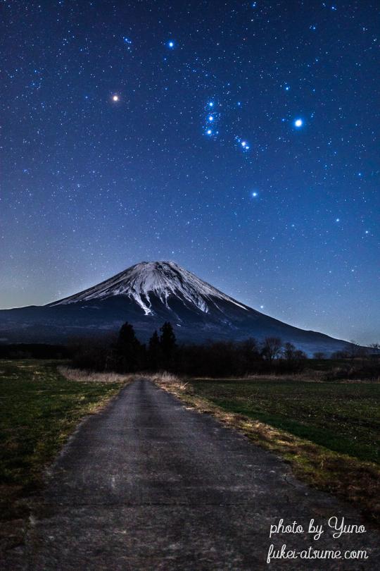 富士山・星空・オリオン座・冬の星空・星景