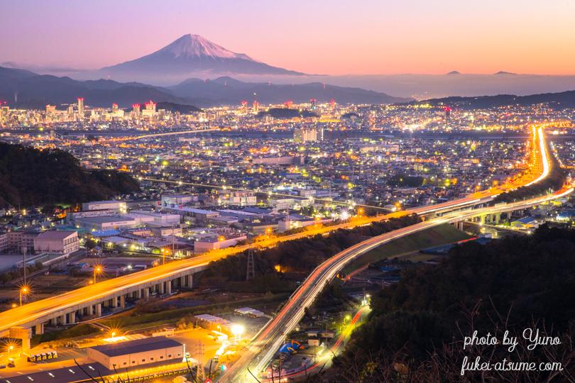 静岡県静岡市駿河区小坂・夜景・富士山・朝焼け・東名高速・絶景