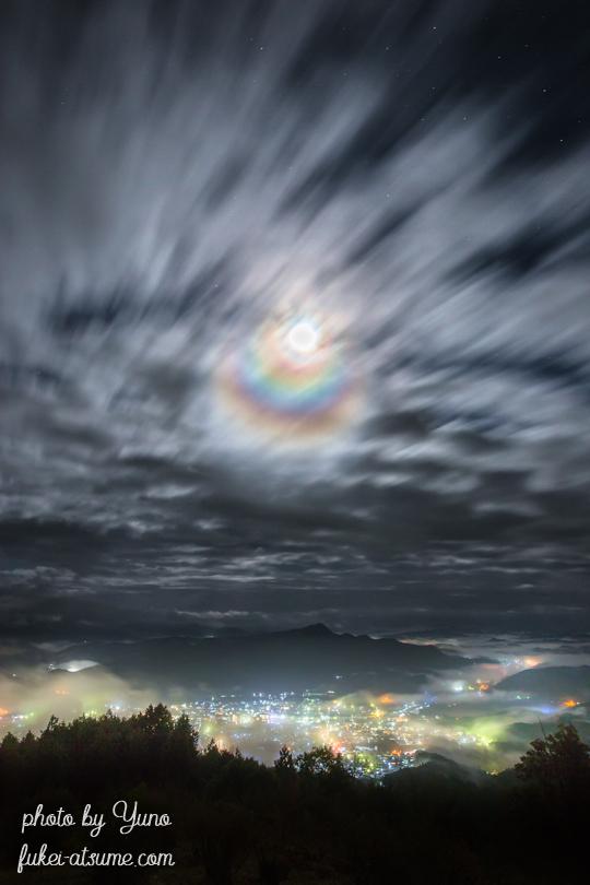 奈良・雲海・夜景・月・月暈・虹