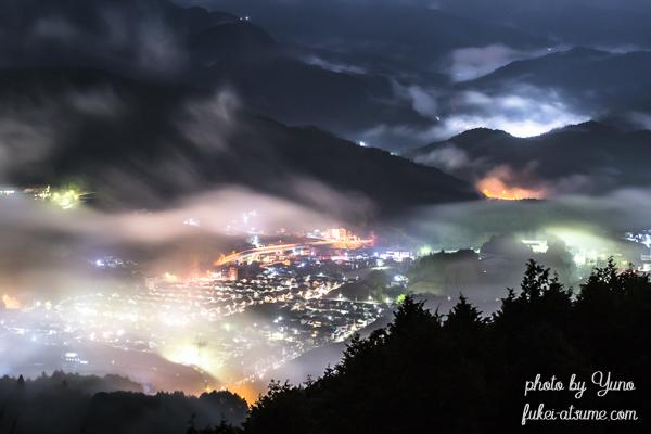 奈良・夜景・雲海・霧1