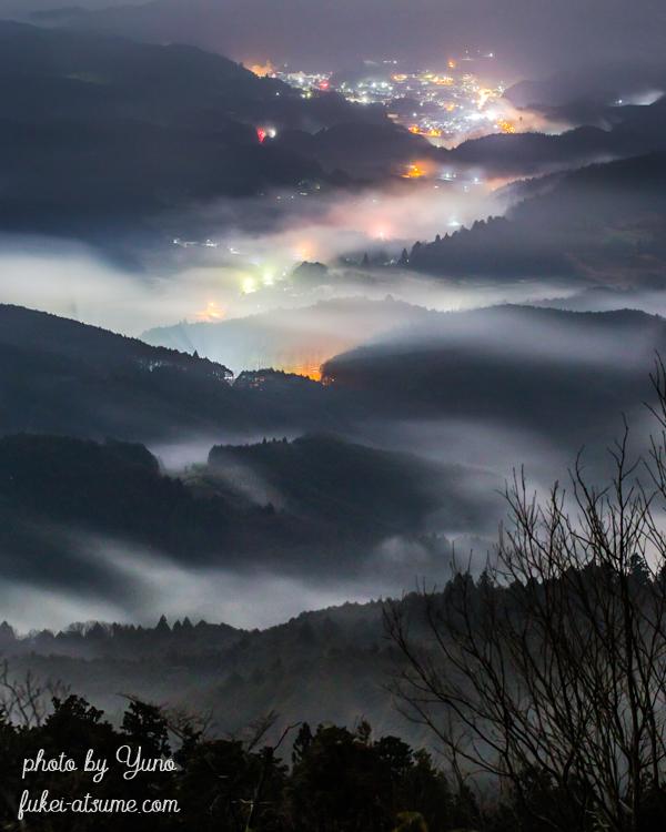 奈良・夜景・雲海・霧2