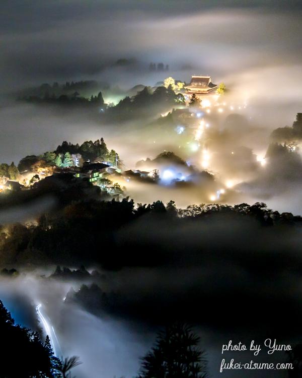 奈良・吉野山・雲海・夜景・霧