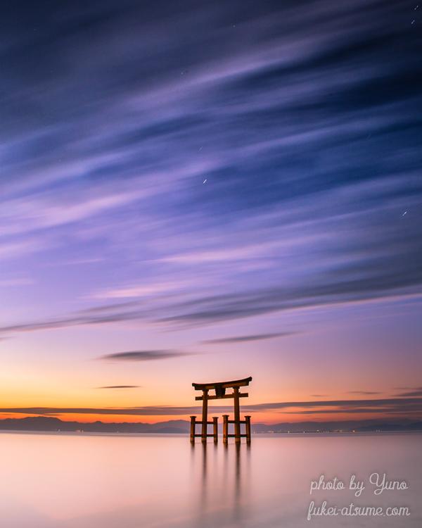 滋賀・白鬚神社・琵琶湖・鳥居・夜明け・朝焼け・黎明・曙・東雲