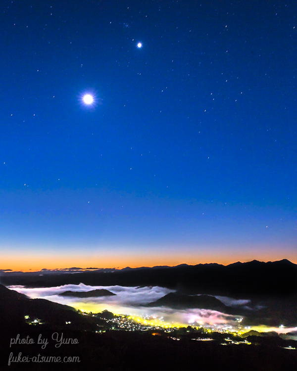 奈良・鳥見山・雲海・夜明け・夜景・月・金星
