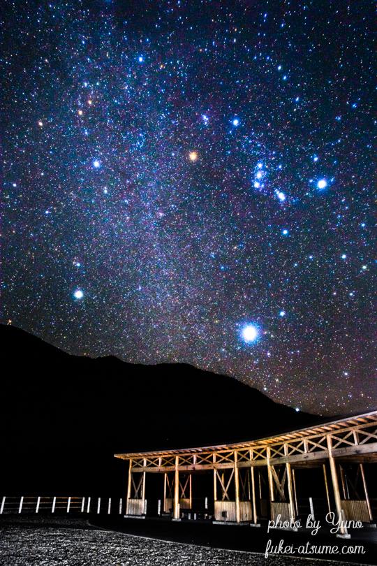 星空・冬・天の川・星座・オリオン座・冬の大三角・星景写真・宝石
