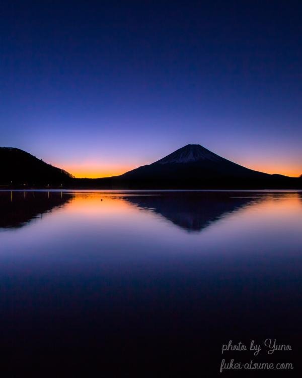富士山・精進湖・リフレクション・夜明け・早朝・グラデーション・シルエット
