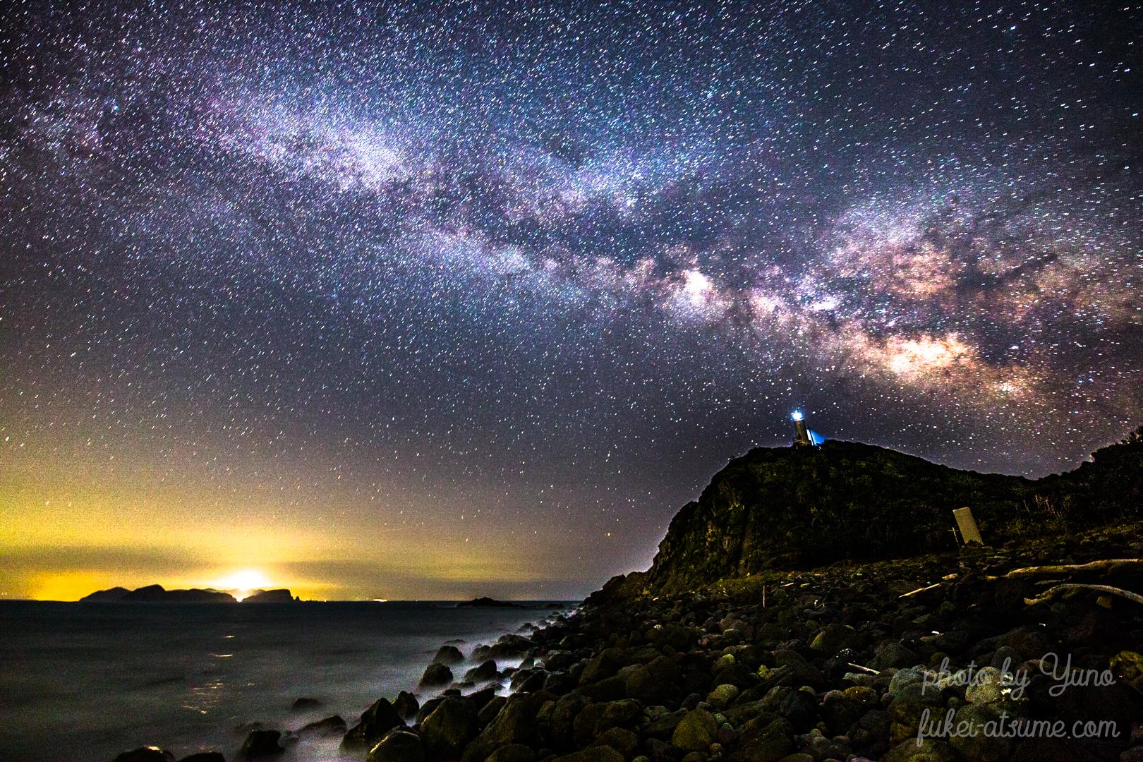 天の川・海・灯台